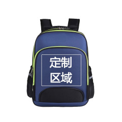 培训辅机构辅导班 小学生书包儿童定制印logo双肩背包 企业宣传定制