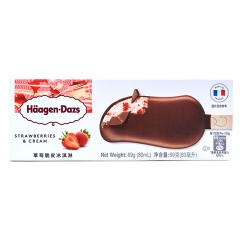 【京东伙伴计划—仅限积分兑换】哈根达斯 草莓口味 脆皮冰淇淋 69g