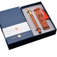中式木质工艺品两件套  红木笔+书签礼盒套装 给员工购买即时嘉奖礼品