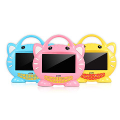 REMAX HB-03兒童觸屏早教機 故事機益智學習機8G內存 送兒童禮品小禮品 兒童節學生創意禮品