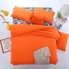 斑马纹素色双拼四件套 被套枕套床单套装(1.5米/2.0米)年会游戏奖品 春节小礼品