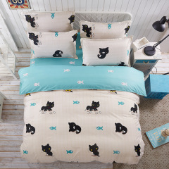 调皮小猫 卡通芦荟棉床上用品四件套 枕套被套床单套装 家纺套件 员工福利