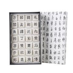 百家姓之一家亲 活字印刷福鼎白茶文化礼盒 商务礼品