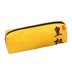 復古帆布袋筆袋筆盒 時尚簡約易攜帶輕松收納 故宮創意禮品