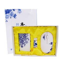 青花瓷商务礼品套装 U盘名片盒鼠标三件套 怎么样给客户挑选礼品
