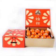 【京東伙伴計劃—僅限積分兌換】 云南褚柑5kg禮盒裝 褚柑優級果L號