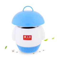 睡之宝吸入式环保灭蚊灯 圆顶--蓝色(661) 儿童节礼品