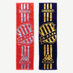 Kappa 意大利背靠背 限量版短款运动巾 会议准备的小礼品