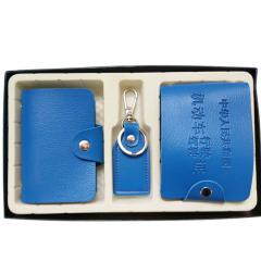多彩荔枝紋卡包 駕駛證套 鑰匙扣三件套 促銷禮盒套裝 促銷小禮品