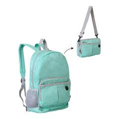 背挎两用背包防水折叠多功能双肩包学生书包 创意小礼品