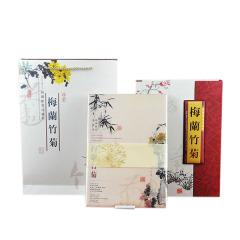 《梅兰竹菊》邮票册 丝绸邮票纪念册 丝绸文化礼品