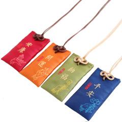 节日福袋 檀香香包挂件 开运纳福平安符 御守香囊