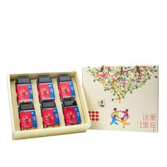 开心果园B1【100%北美进口风味】春节访亲小礼物企业员工福利礼品 进口零食大礼包