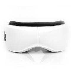 无线折叠小巧便携眼部按摩器 振动热敷眼部按摩仪 200到300价位的商务礼物