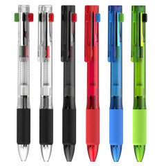 【四喜】创意透明按动广告笔 四色笔 多色圆珠笔定制 多功能原子笔(231)