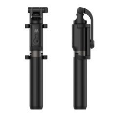 三脚架自拍杆 相机拍照杆多功能一体式蓝牙自拍神器 学生奖品有哪些