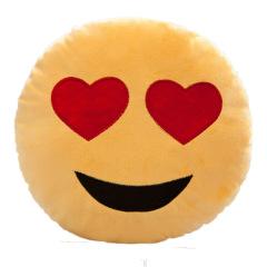 30cm 創意QQ表情毛絨玩具 emoji公仔抱枕 卡通沙發靠枕坐墊 辦公室小禮品