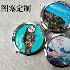 【来图定制】折叠便携双面LOGO定制 图案定制 水晶化妆镜 广告旅游纪念礼品