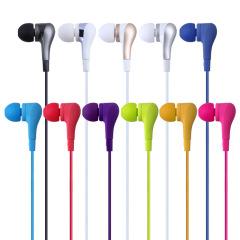 时尚入耳式耳机 智能通用手机耳机 直播小奖品 创意商品