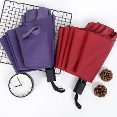 10骨超大三折叠遮阳伞LOGO定制广告伞 汽车搞活动送的小礼品