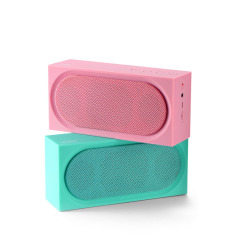 JOWAY品牌魔力新款藍牙音箱 小方塊 插卡音響       年會參與獎獎品