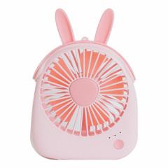 【小兔】乐宠小风扇 USB充电台式小风扇 卡通宠物便携迷你风扇