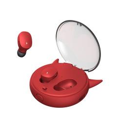 Sanag蓝牙耳机5.0 使用苹果无线卡通迷你入耳式运动蓝牙耳机 银行 开业 小礼品  有趣的团体游戏奖品