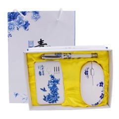 青花瓷 商务礼品套装 电源+鼠标+笔三件套 给员工发什么礼品合适