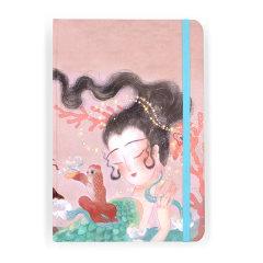 【你好历史】洛神赋绑带少女心手账本 特色设计 礼品定制
