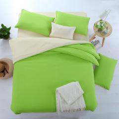 独特撞色双拼四件套 被套枕套床单套装(1.5米/2.0米)员工生日福利