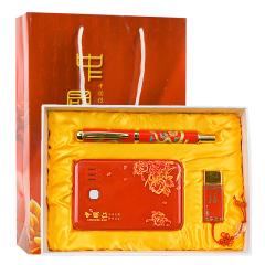 青花瓷中国红商务礼品三件套 笔+移动电源+U盘