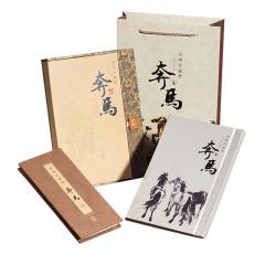 【奔马】 丝绸邮票书 特色设计 商务礼品