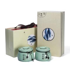 【山水间】多用学士青陶瓷茶叶罐礼盒  定制茶具