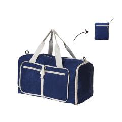 纯色可折叠户外旅行包健身包大容量便携旅行包 积分送什么礼品好