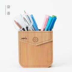 袋语创意笔筒收纳座 办公室文具收纳盒 桌面摆件