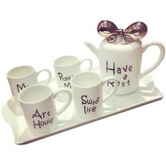 英式下午茶杯壶礼盒 小资咖啡杯壶套装 春天送什么礼品