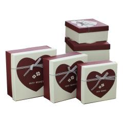 元旦新年创意礼盒 情人节礼物包装硬盒