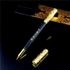 【大圣归来-月光宝盒】精美纪念金属中性笔 元旦公司节日礼物