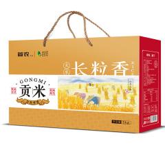 贡米长粒香米 长粒香1kg*5有机大米套装 开业庆典上抽奖的礼品可以准备什么