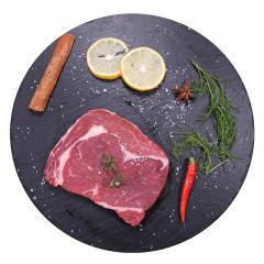 【京東伙伴計劃—僅限積分兌換】澳洲眼肉牛排套餐 750g/袋 5片裝 原切進口 草飼牛肉