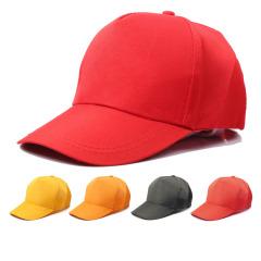 广告帽定制 礼品帽 促销宣传帽子定做