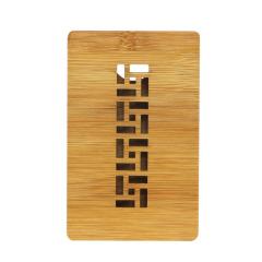 复古特色竹木质名片夹 办公桌面摆件 商务礼品
