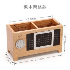 創意木質大容量筆筒(楓木) 多功能萬年歷桌面收納盒 辦公用品筆座 生活創意禮品
