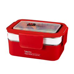 JOHN BOSS(英国) 快乐厨房双层分隔便当盒密封盒 促销品有哪些