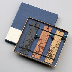 古典中国风 岁寒三友创意黑檀木书签礼盒套装 有纪念意义的礼品