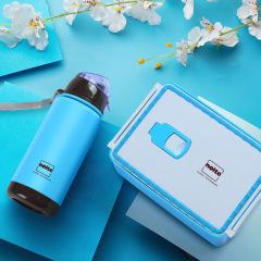 赫曼德(NOLTE) 美索水杯&饭盒便携套装 创意男女朋友 实用家居生日礼物