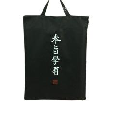 【 奉旨学习】宫廷语录创意文件袋  特色设计 纪念礼品