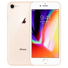 Apple iPhone 8 移动联通电信4G手机