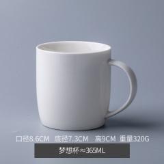 【梦想杯】出口AB级马克杯 新骨瓷广告杯定制 陶瓷礼品杯定做 企业马克杯水杯