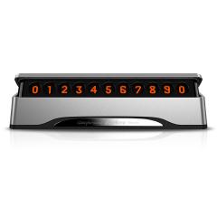 【TITA2】尊贵版临时停车专用号码牌 挪车号码牌 隐藏式移车卡 可更换号码 车用礼品